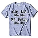 Photo de Rugby clothing boutique Q T-Shirt Chemise XUE PIAO PIAO PEI BENG Feng Xiaoxiao Lettre à Manches Courtes O-Cou Top Shirt des Femmes (Color : Dark Gray, Size : XL)