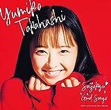 最上級 GOOD SONGS[30th Anniversary Best Album]