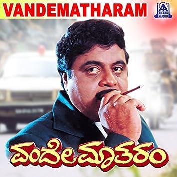 Vandematharam (Original Motion Picture Soundtrack)
