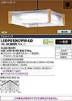 東芝ライテック プルスイッチLEDペンダント 単色・段調光タイプ 470×470 昼白色 8畳