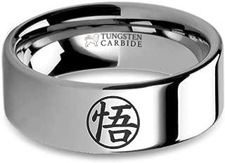 Dragon Ball Z Goku Go Kanji Symbol Engraved Tungsten Ring, Flat - 8 mm