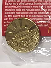 McDonald's 2018 BIG MAC 50TH ANNIVERSARY COIN 1968 - 1978