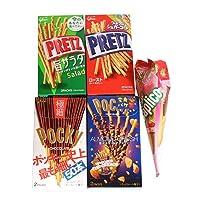 グリコ スティック菓子 ポッキー&プリッツ(5種・計5コ)食べ比べセット