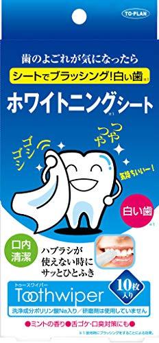 東京企画販売ホワイトニングシートトゥースワイパー10枚