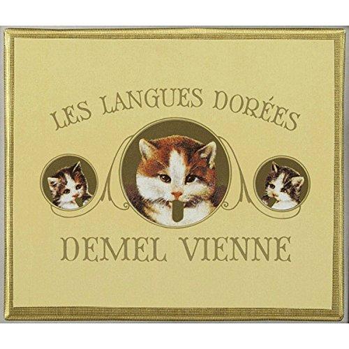 デメル 猫 ラベル ソリッド チョコ スウィート 濃厚な味わい 猫の舌の形 バレンタイン 猫ラベル ギフト