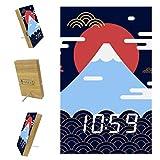 15 Best Fuji Alarm Clocks