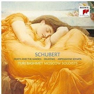 Schubert:Death & Maiden