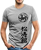 YIN Shotokan Karate Kanji Calligraphy Men's Short Sleeve T-Shirt