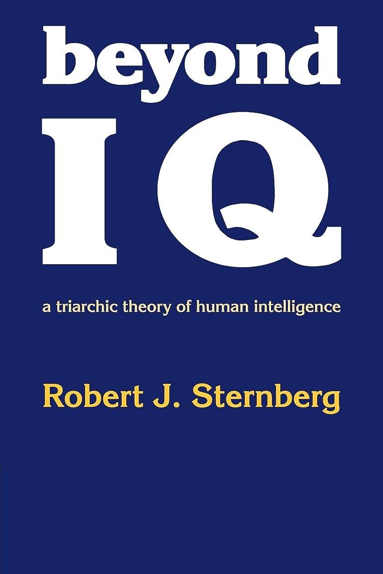 祖先刈り取る裁判所Beyond IQ: A Triarchic Theory of Human Intelligence