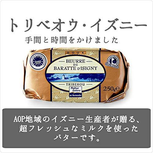 トリベオウイズニー『無塩発酵バター』