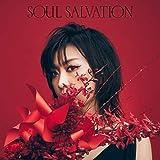 Soul salvation 歌詞