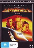 ARMAGEDDON - ARMAGEDDON (MOVIE) (1 DVD)