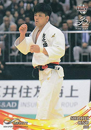 BBM 2020 61 大野将平 (レギュラーカード/柔道) スポーツトレーディングカード INFINITY2020