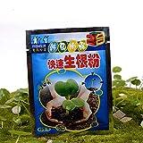 Polvo de enraizamiento rápido de Pengyu, 5 unidades extra rápido para plantas, plantas en polvo de crecimiento rápido, fertilizante, puede sobrevivir en cualquier entorno del suelo