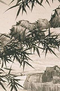 Bamboo Under Spring Rain: A 6x9 Lined Notebook Journal