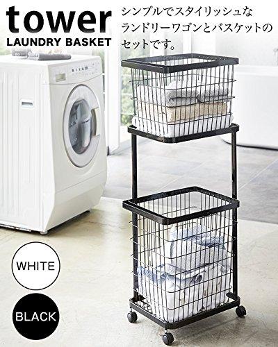 山崎実業ランドリーワゴンランドリーワゴン+バスケットタワーホワイト3351