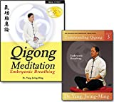 Bundle: Embryonic Breathing Qigong Meditation DVD and book (YMAA) Dr. Yang, Jwing-Ming