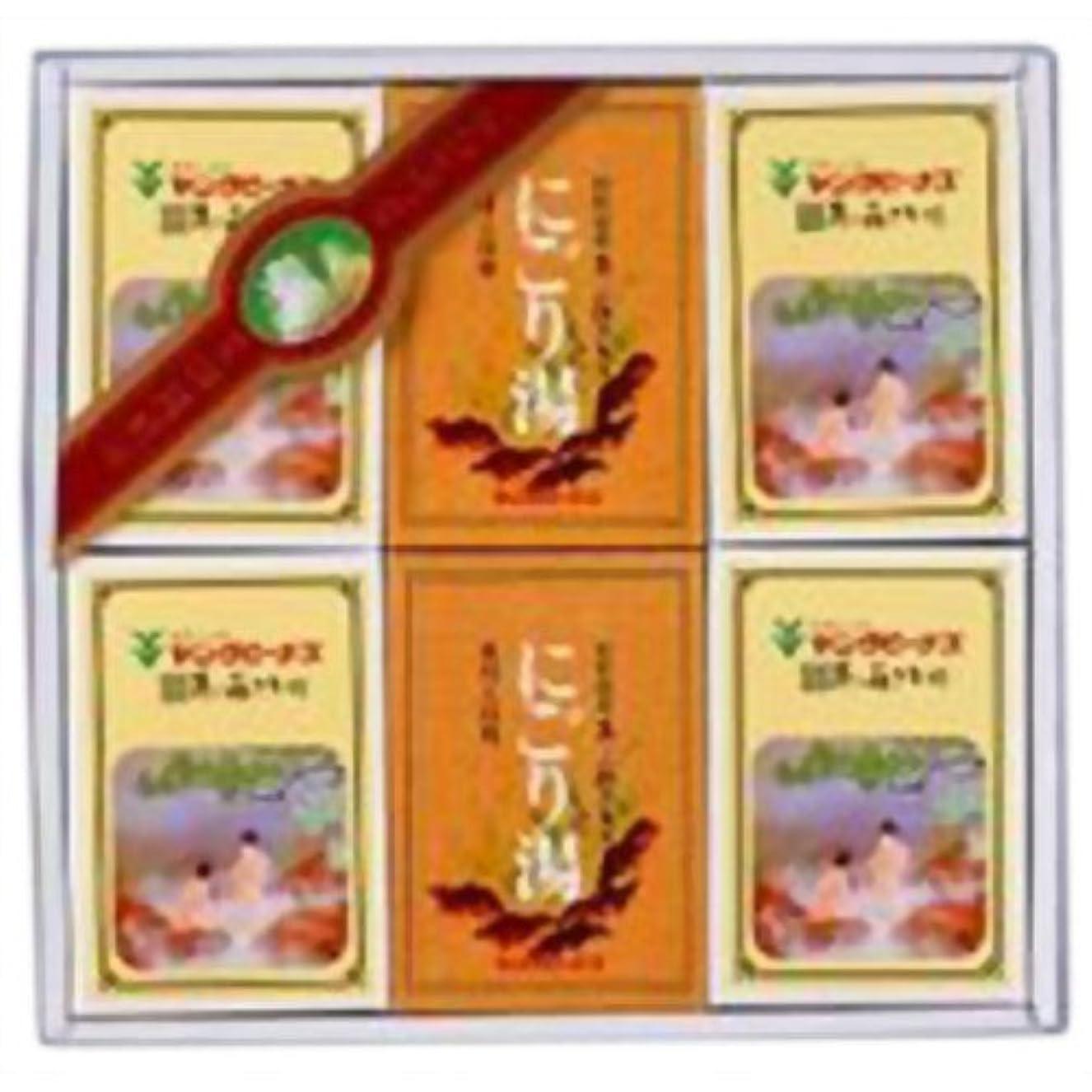 質素な振り返る野ウサギ別府温泉 湯の花エキス配合 ヤングビーナス ギフトセット MY-30(ヤングビーナス 60g×16袋+にごり湯 50g×8袋)