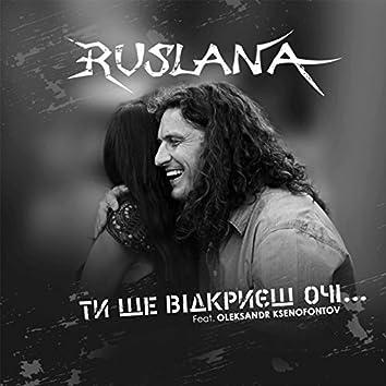 Ty Shche Vidkryesh Ochi (feat. Oleksandr Ksenofontov)
