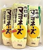 [創健社] 有精卵 マヨネーズ あっさり まろやか仕立て (アミノ酸等の調味料は不使用) 300g ×3個