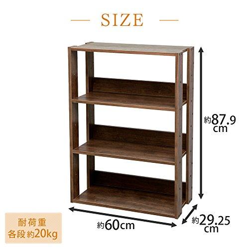 アイリスオーヤマラックディスプレイリビング収納本棚靴箱下駄箱木製4段幅60×奥行29.2×高さ87.9cmブラウンOWR-600