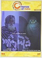 Anhey Ghorhey Da Daan Punjabi DVD (Indian/Cinema/Film/2011/National Award Winning Film)