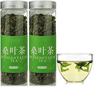 花茶 桑の葉茶110g*2 花草茶 桑茶 有機桑葉 茶葉
