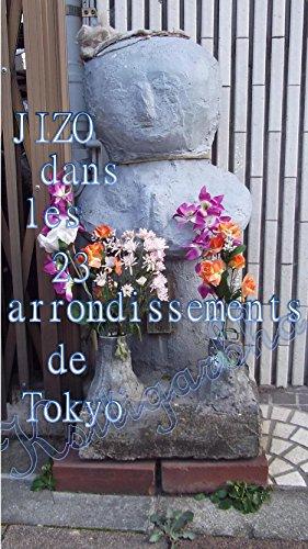 JIZO dans les 23 arrondissements de Tokyo (French Edition)
