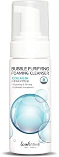 Look At Me Korean Skincare Bubble Purifying Collagen Foaming Facial Cleanser   Daily Hydrating Face Wash for all Skin Types