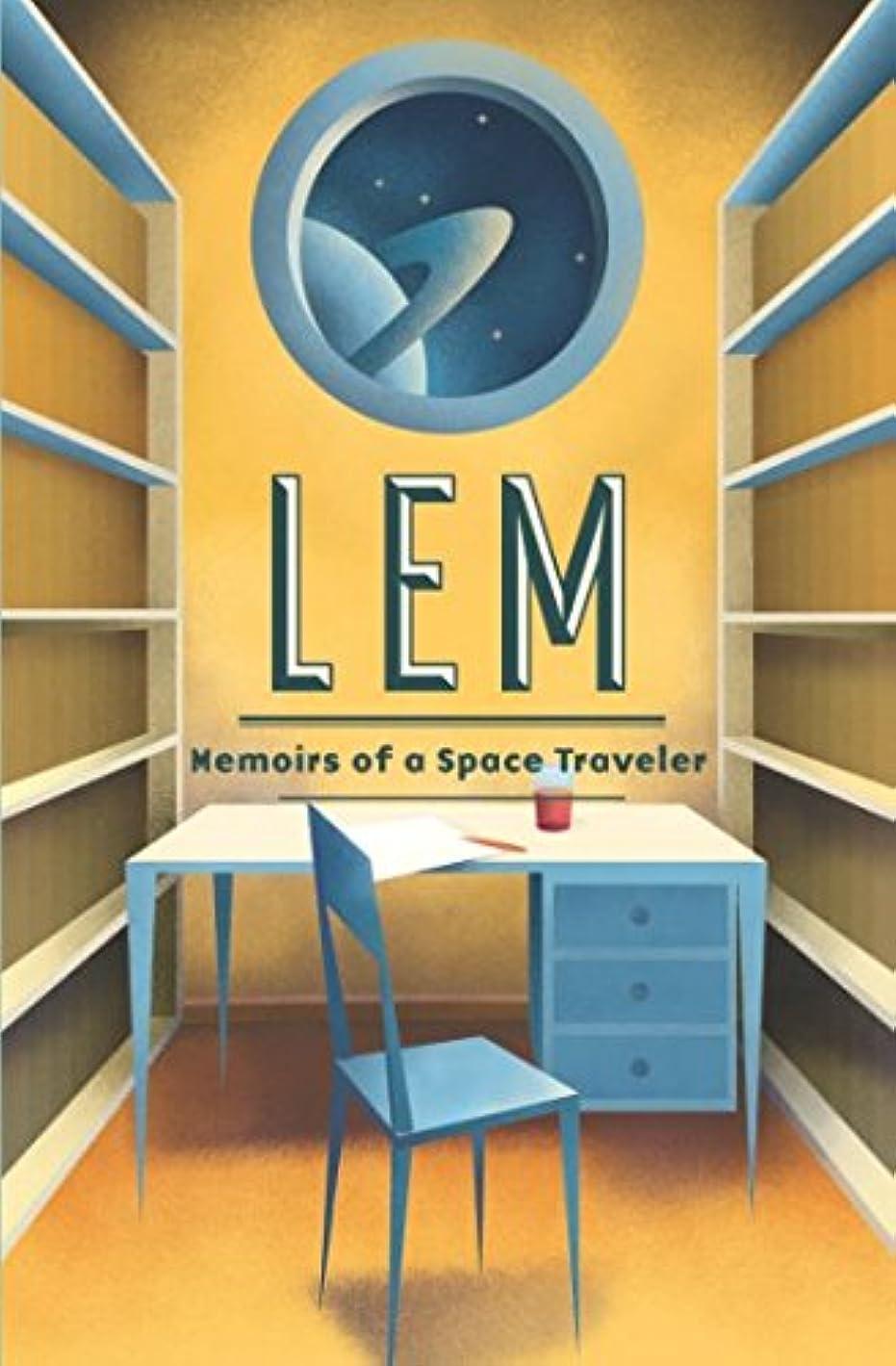 カセット殺しますルームMemoirs of a Space Traveler: Further reminiscences of Ijon Tichy