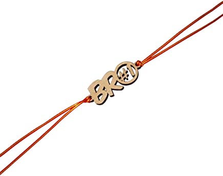 Incredible Gifts Message Rakhi - for Brother (Wood, Brown)