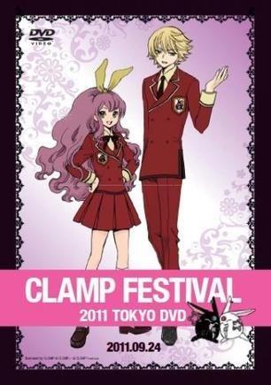 CLAMP FESTIVAL 2011 TOKYO [DVD] + 特典「フェス限定オリジナルメドレーミックス音楽CD」付きの拡大画像
