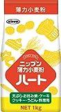 ニップン ハ-ト薄力小麦粉 1kg