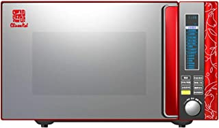 JINRU Horno De Convección Horno De Microondas Uso Familiar Negocio Multifunción Calefacción Rápida Descongelación Horno De Vapor Barbacoa Inteligente