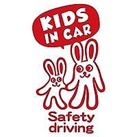 imoninn KIDS in car ステッカー 【パッケージ版】 No.44 ウサギさん (赤色)