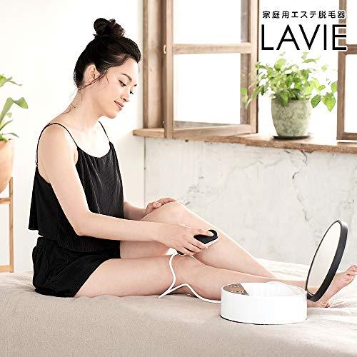 LAVIE(ラヴィ)家庭用光エステ脱毛器基本セットIPL脱毛脱毛器美顔器光脱毛フラッシュ脱毛日本製2年保証ホワイト✕ブラックLVA600