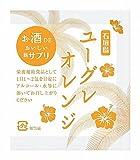 石垣島ユーグレオレンジ 2g