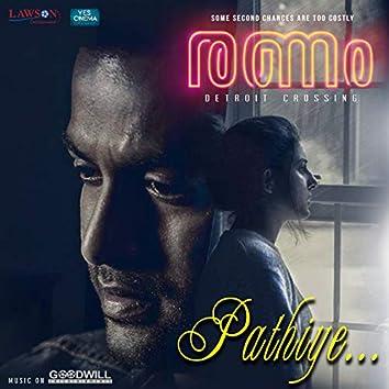 "Pathiye (From ""Ranam"")"