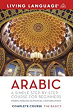 Complete Arabic: The Basics (Coursebook) (Complete Basic Courses)
