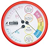 シンワ測定(Shinwa Sokutei) 温湿度計F-3LII レッド 15cm 熱中症注意丸型 防雨タイプ 70600