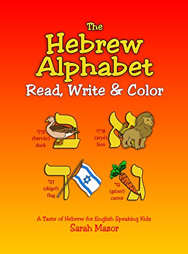 The Hebrew Alphabet: Read, Write & Color: Learning Hebrew for ages 6 and up (A Taste of Hebrew for English-Speaking Kids - Interactive Learning Book 2) (English Edition)