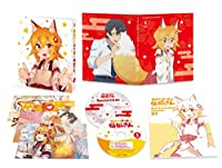 世話やきキツネの仙狐さん Vol.1 [Blu-ray]