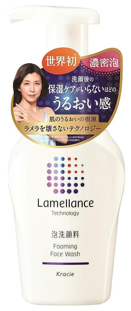 豊富に人間乱雑なラメランス 泡フェイスウォッシュ160mL(透明感のあるホワイトフローラルの香り) 角質層のラメラを濃密泡で包み込みしっとり泡洗顔