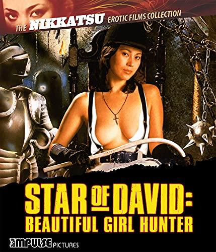 Star of David: Beautiful Girl Hunter [Blu-ray]