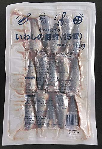 ヤヨイサンフーズ 国産いわしの梅煮15切れ 【冷凍食品】