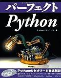 q? encoding=UTF8&ASIN=477415539X&Format= SL160 &ID=AsinImage&MarketPlace=JP&ServiceVersion=20070822&WS=1&tag=liaffiliate 22 - Pythonの本・参考書の評判