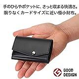小さい財布 abrAsus ブッテーロレザーエディション キャメルカラー
