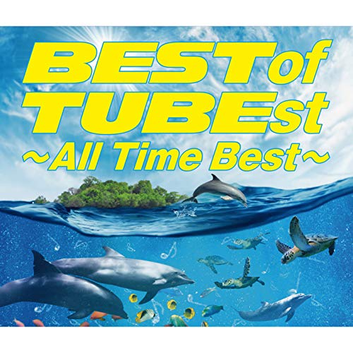 [Album]BEST of TUBEst ~All Time Best~ – TUBE[FLAC + MP3]