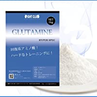 グルタミン-NEXT 1kg プレーン