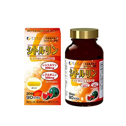 ファイン L-シトルリン ハードカプセル 30日分(90粒入) シトルリン アルギニン ビタミンC 葉酸 配合 国内生産 栄養機能食品